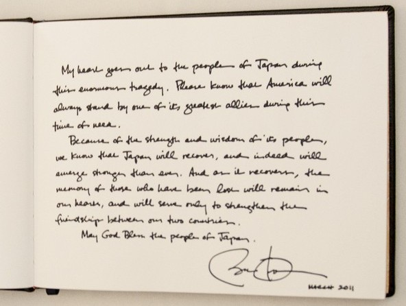 Message from President Obama