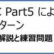 toeic_part5_example_and_exercise